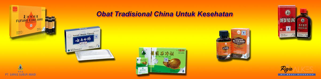 Herbal China 01